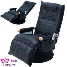 i 美麗-樂活溫熱振波按摩椅