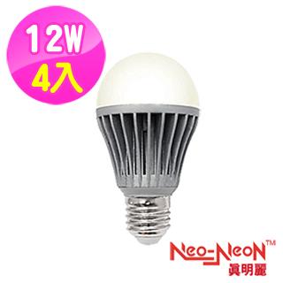 【Neoneon真明麗】12W高效能LED燈泡(4入)暖光
