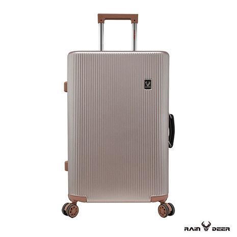 【RAIN DEER】秋楓縷24吋PC+ABS鋁框行李箱-顏色任選玫瑰金