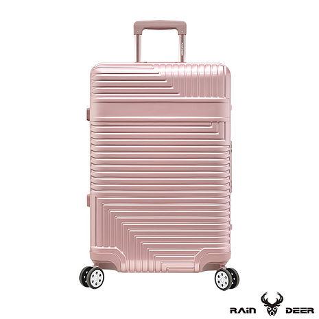 【福利品限量優惠】玩美幾何20吋PC+ABS鋁框行李箱顏色任選