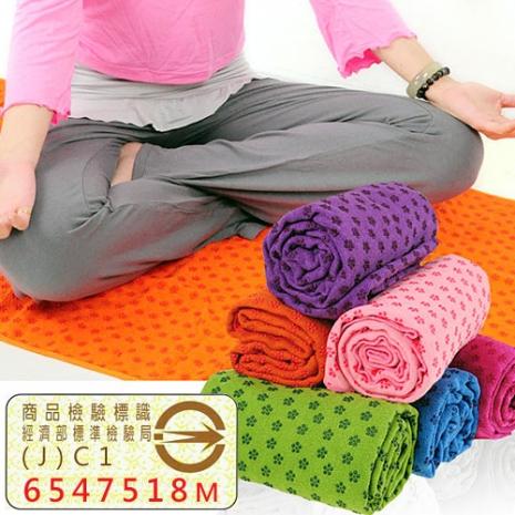 超細纖維瑜珈鋪巾(贈送收納網袋)顏色隨機