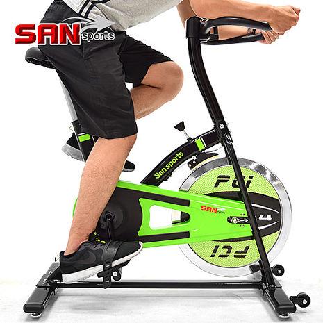 【SAN SPORTS 山司伯特】M4神采10KG飛輪健身車