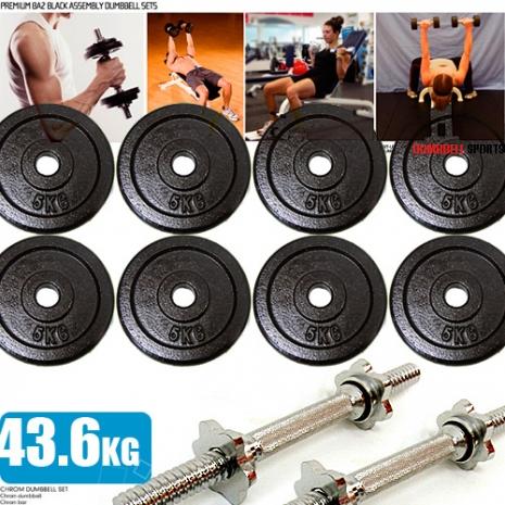 40公斤槓片組(送二支1.8公斤短槓心)