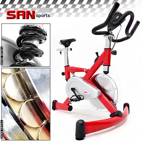 SAN SPORTS 極速F1磁控飛輪健身車