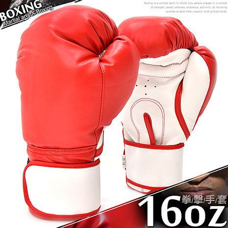 運動16盎司拳擊手套