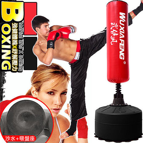 BOXING直立拳擊練習座(沙水+吸盤座)