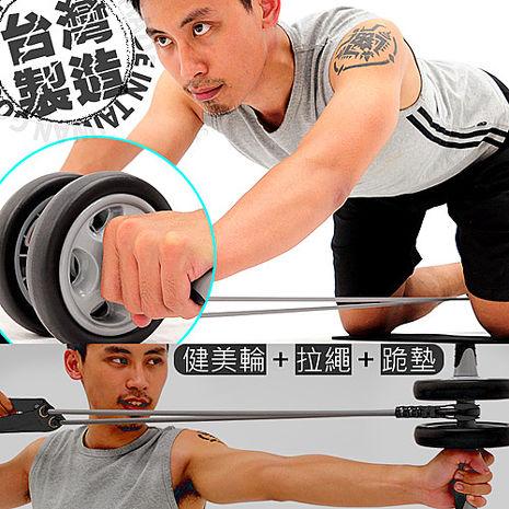 台灣製造AB迴力雙滾輪