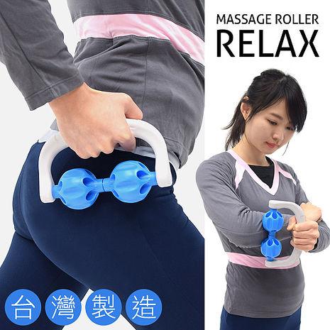 台灣製造 瑜珈滾輪棒按摩珠手把