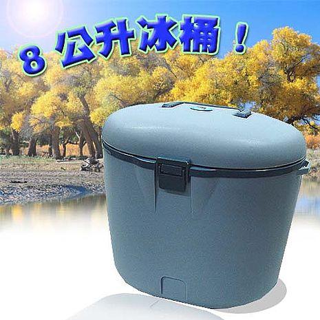 台灣製造-8L保溫冰桶