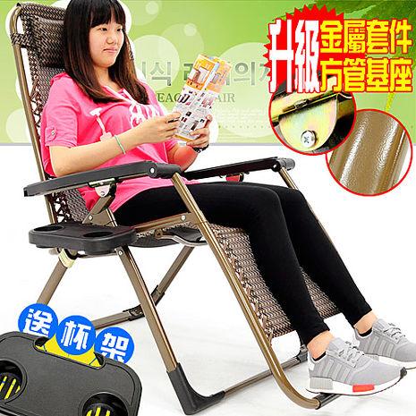 雙層無重力躺椅