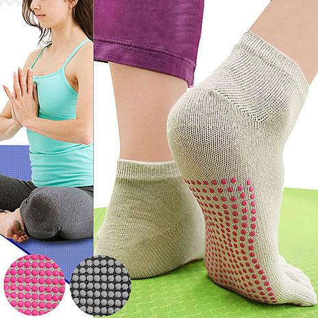 韻律五趾襪瑜珈襪灰色