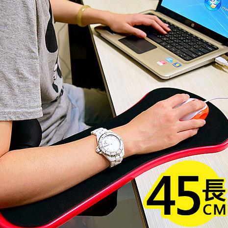 桌椅兩用手臂支撐架-居家日用.傢俱寢具-myfone購物