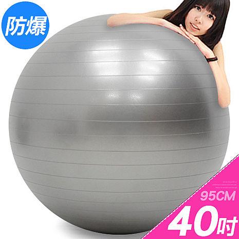 超大40吋防爆瑜珈球紅