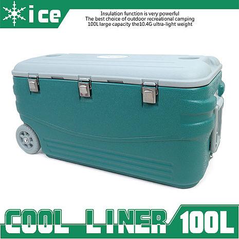 預購-100L行動冰箱