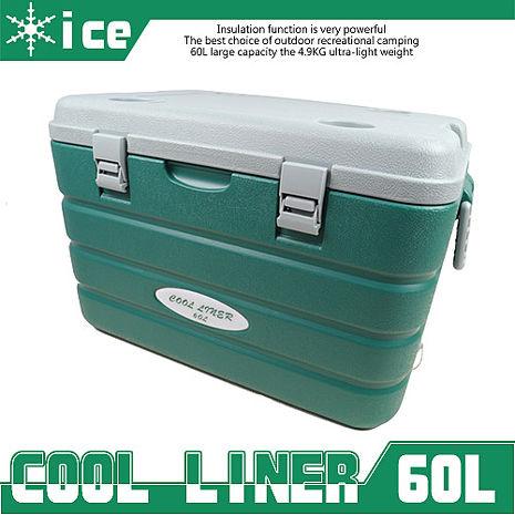 預購- 60L行動冰箱