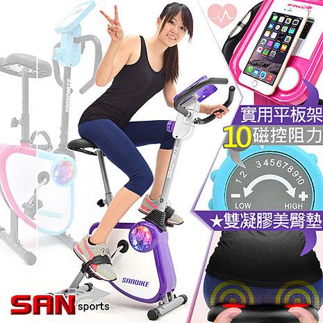 SAN SPORTS 奇摩子飛輪式磁控健身車