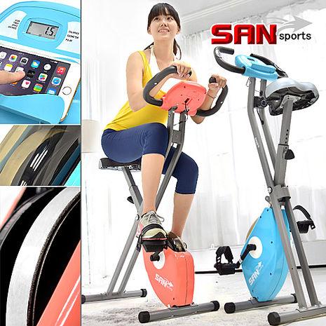 [促銷] SAN SPORTS 飛輪式磁控健身車(超大座椅)1.甜粉橘