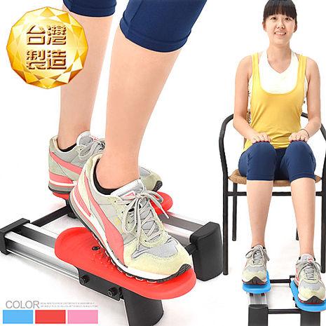 台灣製造 彈力趣味滑步機2.粉紅