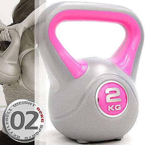 KettleBell重力2公斤壺鈴(4.4磅)