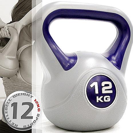 運動12公斤壺鈴(26.4磅)