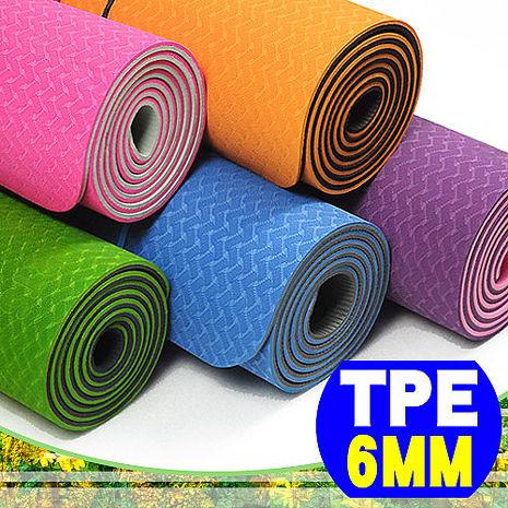 [促銷]【SAN SPORTS】環保TPE 6MM雙色瑜珈墊(加長版)4.葡萄紫+淺粉