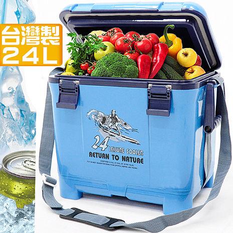 預購-台灣製造 24公升冰桶
