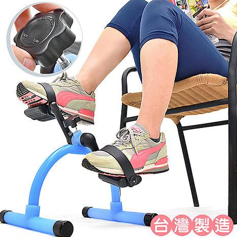 【促銷】-台灣製造手足健身車