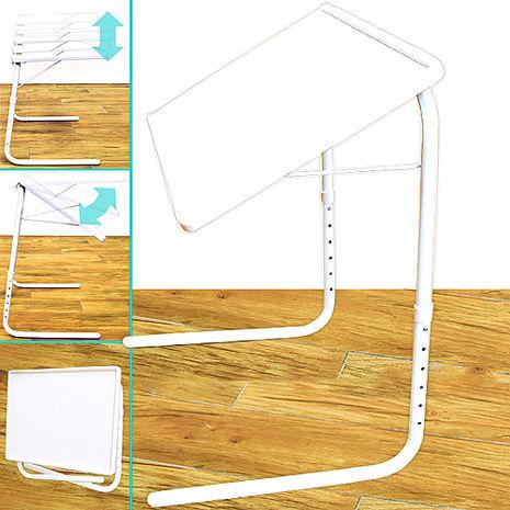 可調式折疊桌-促銷