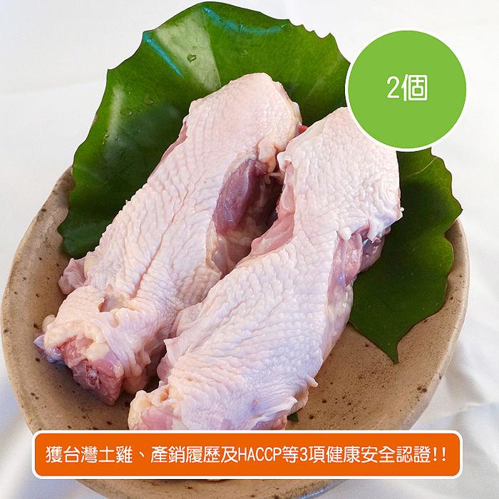 預購【陽光市集】標裕牧場-雞背骨(2個)滿$990免運