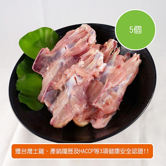 預購【陽光市集】標裕牧場-珍珠嫩雞雞胸骨(5個)滿$990免運