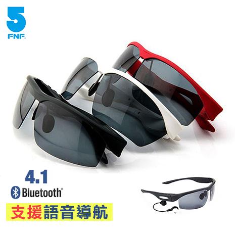 《ifive》抗噪通話型藍牙4.1太陽眼鏡-3C電腦週邊-myfone購物