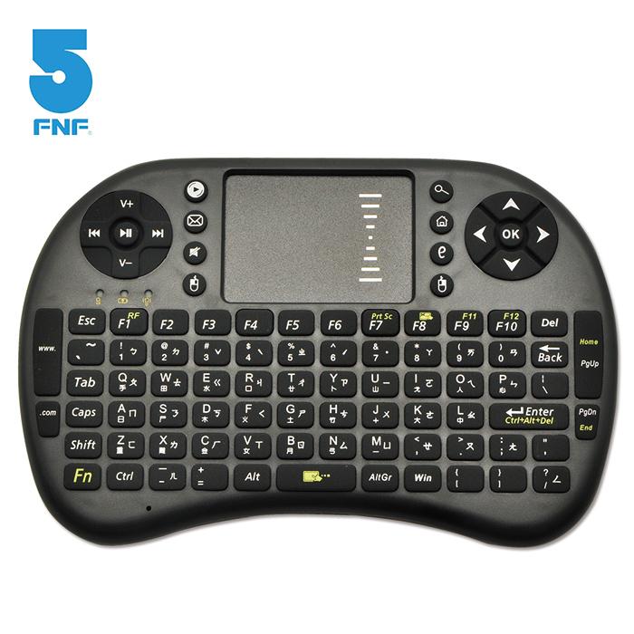 ifive 掌上型多功能娛樂無線鍵盤