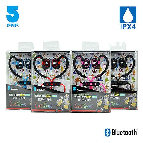 【搶購】ifive 防汗防水IPX4運動藍牙4.1耳機甜心粉紅