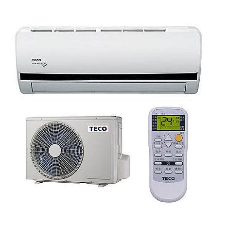 東元 TECO 變頻 冷暖 ㄧ對一 分離式冷氣 MA-BV28IH / MS-BV28IH