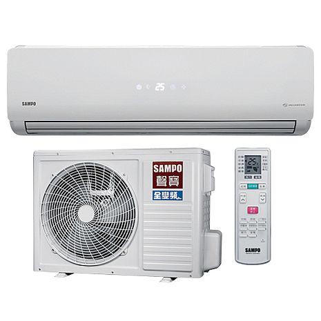 聲寶 SAMPO 精品型 冷暖變頻 一對一 分離式冷氣 AM-QA28DC / AU-QA28DC