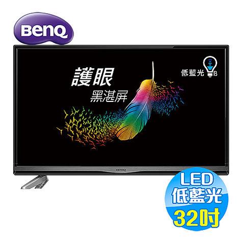 BENQ 32吋低藍光LED液晶電視 32IE5500-家電.影音-myfone購物