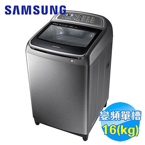 SAMSUNG 三星 Dualwash便利手洗 16公斤 洗衣機 WA16J6750SP/TW