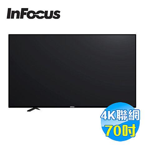 鴻海 INFOCUS 70吋 4KUHD連網液晶顯示器 FT-70CA601