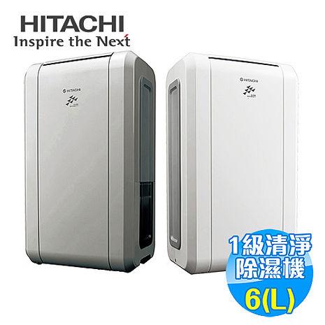 日立 HITACHI 6公升 銀負離子感溫除濕機 RD-12FG/RD-12FS白色