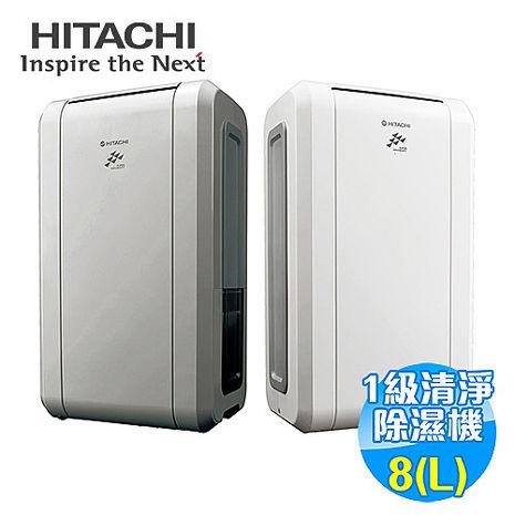 日立 HITACHI 8公升 銀負離子感溫除濕機 RD-16FS/RD-16FG