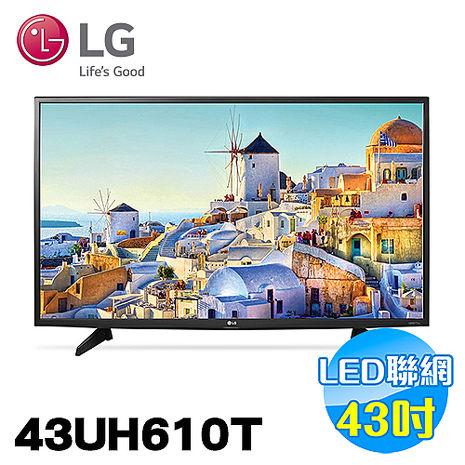 LG 福利品 43吋 4K LED 智慧 液晶電視 【含桌上型安裝】