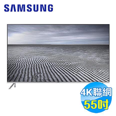 【福利品】SAMSUNG 三星 55吋4K HDR量子點聯網液晶電視 UA55KS7000WXZW-家電.影音-myfone購物