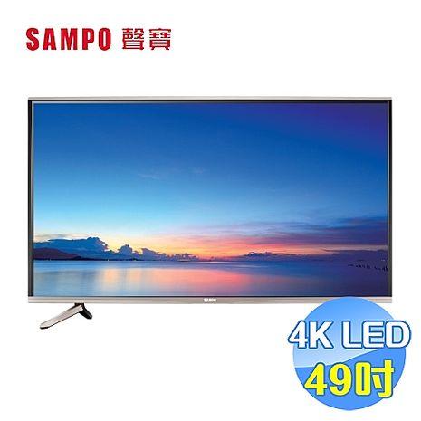 聲寶 SAMPO 49吋4K Smart LED液晶顯示器+視訊盒 EM-49ZK21D