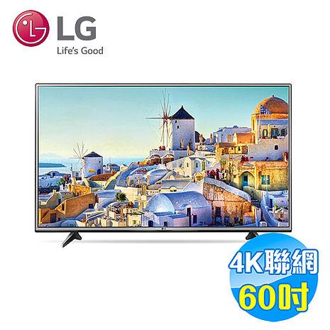 LG 60吋 4K LED 智慧 液晶電視 60UH615T