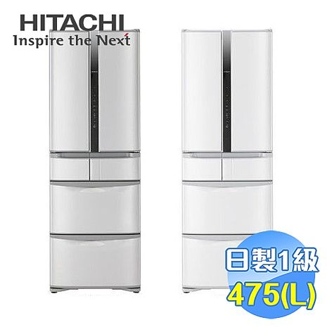 日立 HITACHI 475L日本原裝六門變頻電冰箱 RSF48FJ星燦不鏽鋼