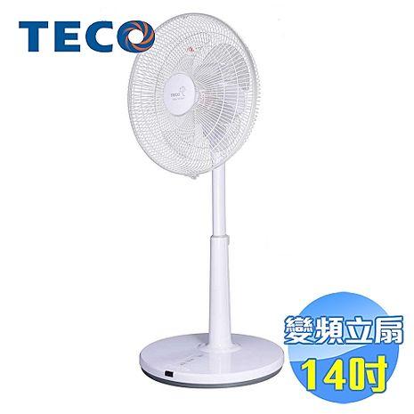 東元 TECO 14吋DC馬達遙控電風扇 XA1472BRD