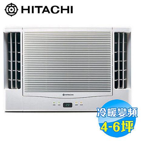 日立 HITACHI 雙吹冷暖變頻窗型冷氣 RA-36NA
