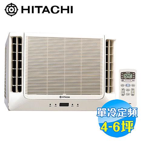 【領券★再折千】日立 HITACHI 雙吹單冷定頻窗型冷氣 RA-36WK