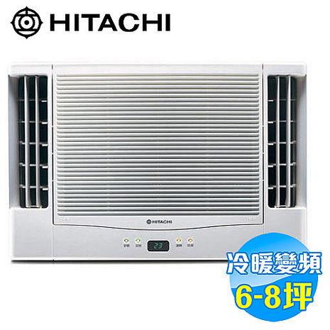 日立 HITACHI 雙吹冷暖變頻窗型冷氣 RA-50NA