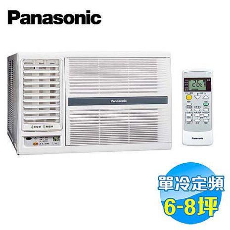 【領券★再折千】國際 Panasonic 6-8坪 左吹單冷定頻窗型冷氣 CW-G45SL2